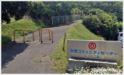 aio_kushiyamarenpo01.jpg