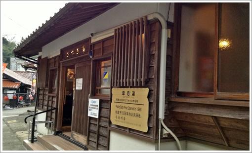 arifuku_satsuki01.jpg