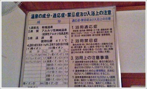 arifuku_satsuki03.jpg