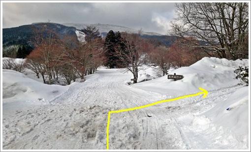 hibasan_winter03.jpg