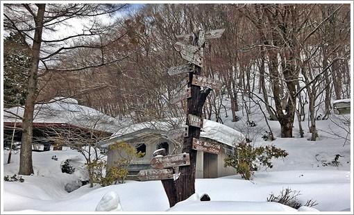 hibasan_winter04.jpg
