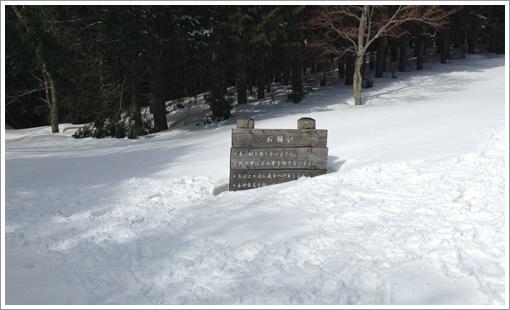 hibasan_winter11.jpg