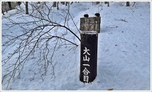 houkidaisen_w06.jpg