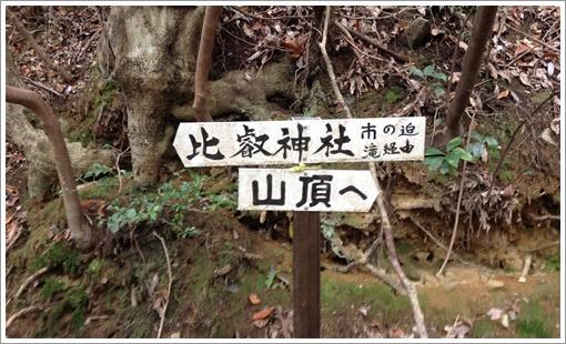 kuga_rengezan12.jpg