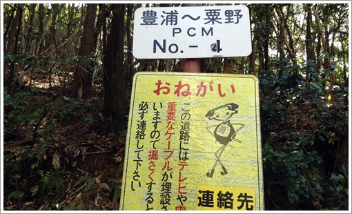 kyounoyama01.jpg
