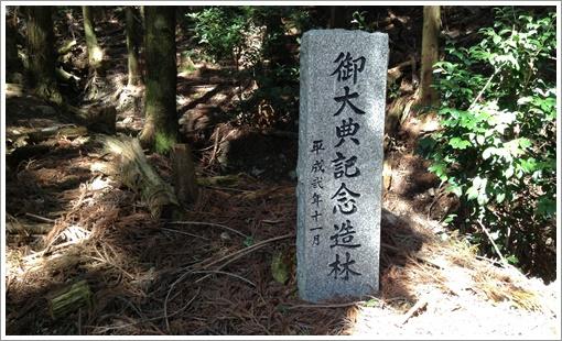 kyounoyama04.jpg