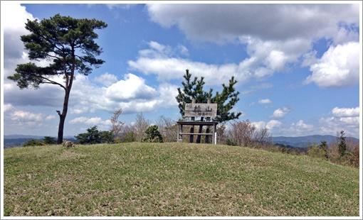 midoriyama13.jpg