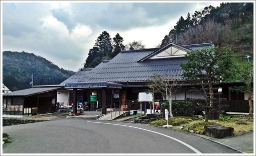 mitoonsen_yumoto01.jpg