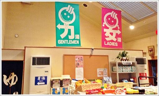 mitoonsen_yumoto03.jpg