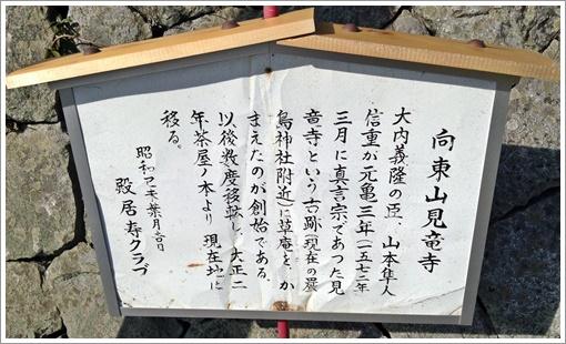 nagai04.jpg