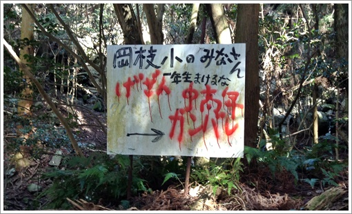 nishigadake06.jpg