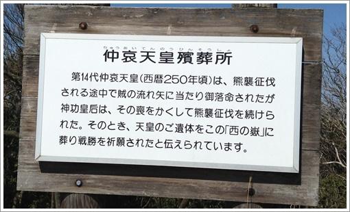 nishigadake22.jpg
