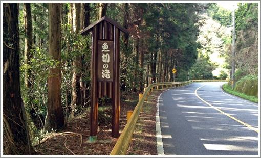odori_uokirinotaki01.jpg