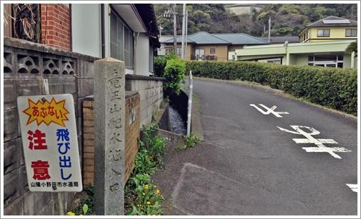 ryuouzan_haisuiike02.jpg