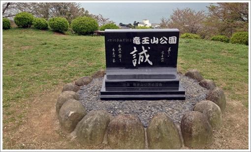 ryuouzan_haisuiike13.jpg