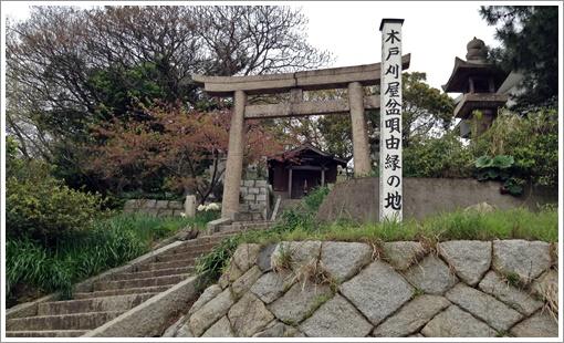 ryuouzan_kiyakariya01.jpg