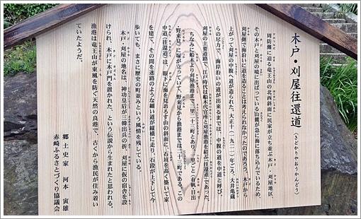 ryuouzan_kiyakariya02.jpg