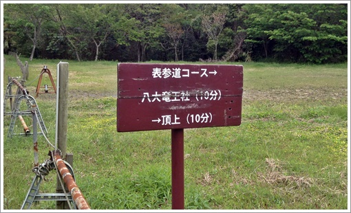 ryuouzan_omote01.jpg