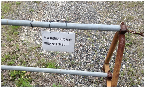 ryuouzan_omote03.jpg