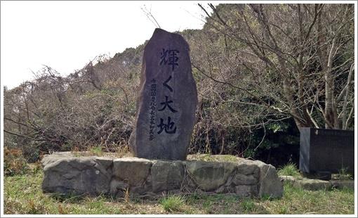 shakushi_joyama01.jpg