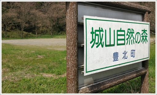shakushi_joyama03.jpg