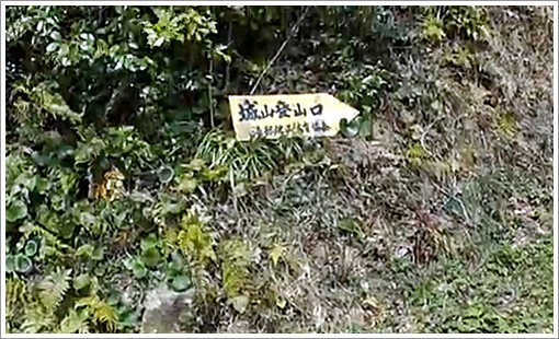 shakushitojoyama04.jpg