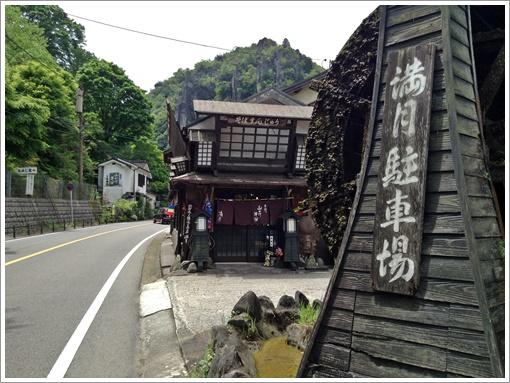 soba_mangetsu01.jpg