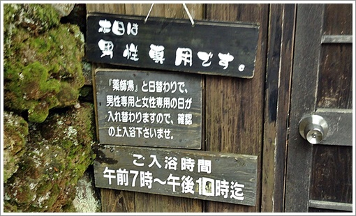 sujiyu_iwanyu02.jpg