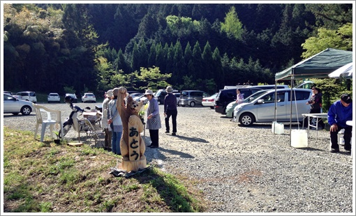 togusagamine_yamashaku02.jpg