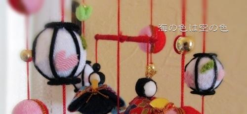 2015雛祭さげもん吊るし飾り 提灯