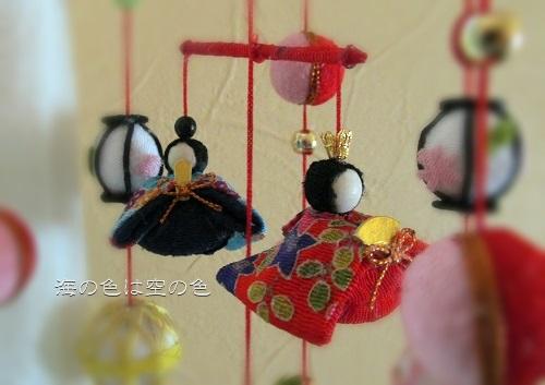 2015雛祭さげもん吊るし飾り お内裏様とお雛様