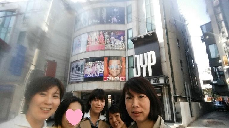JYP事務所前小