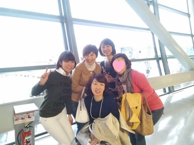 韓国合宿空港小