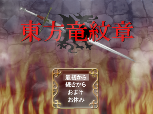 20150425215615abf.png