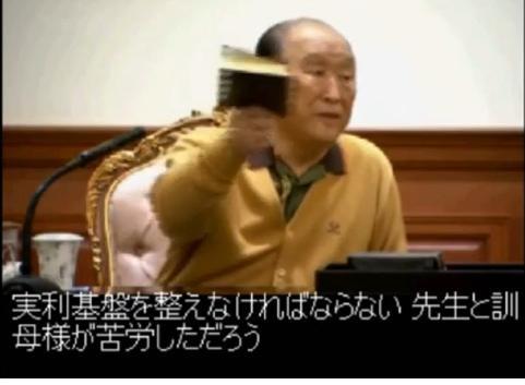 2008年3月14日 清平訓読会02