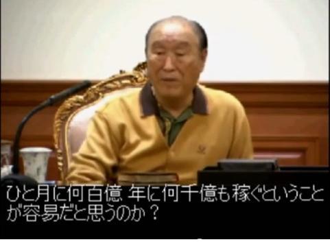 2008年3月14日 清平訓読会03
