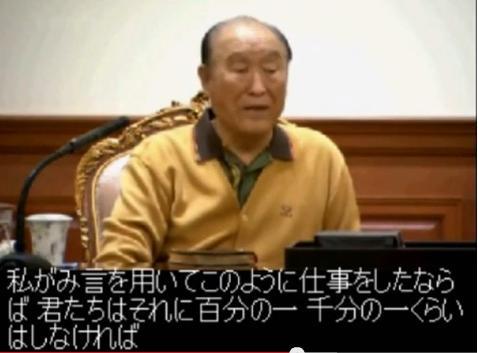 2008年3月14日 清平訓読会04