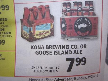 地ビールが安い