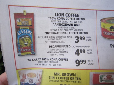 ライオンコーヒーも!