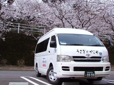 DSC041150001.jpg