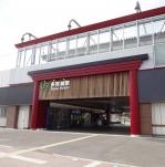 14:06 JR多賀城駅