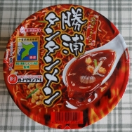 勝浦タンタンメン 135円