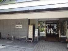 10:56 青龍殿(宝物館)