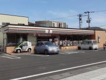 13:36 セブンイレブン 塩釜駅前通店