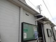 14:00 JR下馬(げば)駅到着。