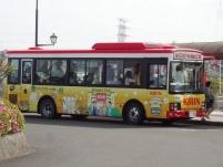 14:31 このバスに乗ります。