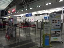 18:42 JALのカウンターへ