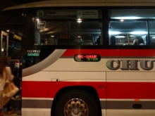 21:30 このバスで麻生へ