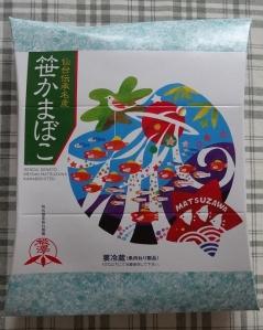 笹かまぼこ 9枚入 1080円
