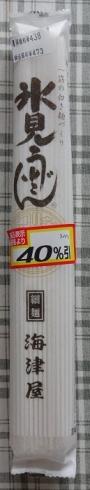 氷見うどん 細麺 (200g) 283円